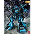 MS-18E Kampfer -- Snap Together Plastic Model Figure -- #100366