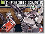 #28 GM Cold Districts Bandai HGUC -- Snap Together Plastic Model Figure -- #120465