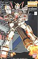 GUNMS RX-78-5 Gundam -- Snap Together Plastic Model Figure -- 1/100 Scale -- #120467