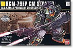 72 GM Striker HG -- Snap Together Plastic Model Figure -- #148082