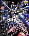 Master Grade Series- #93 Strike Freedom Gundam ZAFT Mobile Suit ZGMF-X20A (Re-Issue) -- #148083