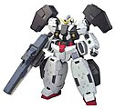 4 GUNDAM VIRTUE GUNDAM OO -- Snap Together Plastic Model Figure -- #153123