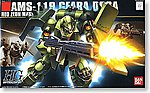 91 GEARA DOGA HG -- Snap Together Plastic Model Figure -- #156654