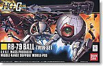 114 RB-79 BALL TWIN SET HG -- Snap Together Plastic Model Figure -- #164569