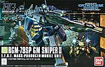 146 GM SNIPER II HG -- Snap Together Plastic Model Figure -- #177916