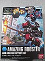02 AMAZING BOOSTER HG -- Snap Together Plastic Model Figure -- #184471