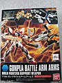10 GUNPLA BATTLE ARMS HG -- Snap Together Plastic Model Figure -- #186526
