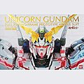 Unicorn Gundam -- Snap Together Plastic Model Figure -- 1/60 Scale -- #194365