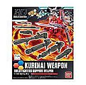 18 KURENAI WEAPON SET HG -- Snap Together Plastic Model Figure -- #194859