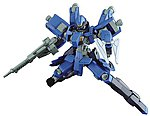 Graze High Mobility Commander Type Orphan -- Snap Together Plastic Model Figure -- 1/144 -- #20187