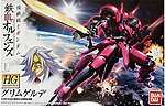 Gundam Iron-Blooded Orphans Grimgerde -- Snap Together Plastic Model Figure -- 1/144 -- #202305