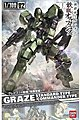 Graze Standard/Commander Type Iron-Blooded -- Snap Together Plastic Model Figure -- 1/100 -- #203232