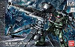 HGTB Zaku/Big Gun (Anime Color) Gundam Thunderbolt -- Snap Together Plastic Model Figure -- #207886