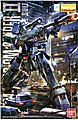 GM Sniper II Gundam 0080 Bandai MG -- Snap Together Plastic Model Figure -- 1/100 Scale -- #212185