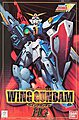 Wing Series Wing Gundam #1 -- Snap Together Plastic Model Figure -- 1/100 Scale -- #047165