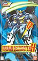Gundam Death Scythe II #7 -- Snap Together Plastic Model Figure -- 1/100 Scale -- #049513