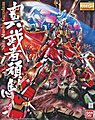 Shin Musha Gundam -- Snap Together Plastic Model Figure -- 1/100 Scale -- #153804