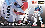 Gundam Real Grade- #1 RX78-2 Gundam (Re-Issue) -- Plastic Snap Figure -- 1/144 Scale -- #163280