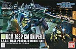 HGUC #146 GM Sniper II -- Snap Together Plastic Model Figure -- 1/144 Scale -- #177916