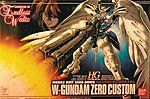 Snap EW-01 W-Gundam O Custom -- Snap Together Plastic Model Figure -- 1/144 Scale -- #61209