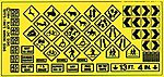 Highway Signs - Warning #1 1971-Present -- HO Scale Model Railroad Roadway Accessory -- #105