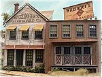 Witzinger's Washboard Co. (False Front Structure Kit) -- HO Scale Model Railroad Building -- #172