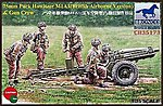 75mm Pack Howitzer M1A1 British Airborne -- Plastic Model Military Diorama -- 1/35 Scale -- #35173