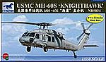 USMC MH-60S Knighthawk -- Plastic Model Helicopter Kit -- 1/350 Scale -- #5034