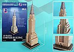 Chrysler Building (New York, USA) (70pcs) -- 3D Jigsaw Puzzle -- #75
