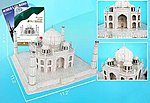 Taj Mahal (India) (87pcs) -- 3D Jigsaw Puzzle -- #81