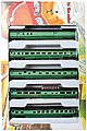 85' Smooth-Side 5-Car Set Southern -- N Scale Model Train Passenger Car -- #40381