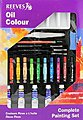 Oil Color Complete Painting Set -- Oil Paint Set -- #8310143