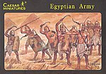 Egyptian Army (42) -- Plastic Model Military Figure -- 1/72 Scale -- #9
