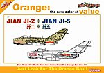 Jian Ji-2 + Jian Ji-5 -- Plastic Model Airplane Kit -- 1/72 Scale -- #2517