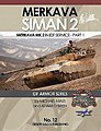 IDF Armor- Merkava Siman Mk2 in IDF Service Part 1 -- Military History Book -- #12