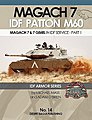IDF Armor- Magach 7 & 7 Gimel (Patton M60) in IDF Service Part 1