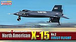 North American X-15 #2 -- Diecast Model Airplane -- 1/144 Scale -- #51032