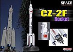 CZ-2F Rocket Chang Zheng 2F -- Diecast Model Spacecraft -- 1/400 scale -- #56253