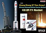 CZ-2F-T1 Rocket Chang Zheng -- Diecast Model Spacecraft -- 1/400 Scale -- #56400