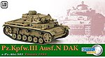 Pz.Kpfw.II Ausf.N DAK -- Plastic Model Military Vehicle -- 1/72 scale -- #60603