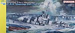 USS Gearing DD-710 1945 Smart Kit -- Plastic Model Military Ship -- 1/350 Scale -- #1029