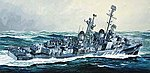 USS Frank Knox DD-742 Gearing Class Destroyer -- Plastic Model Military Ship Kit -- 1/350 -- #1045