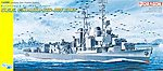 USS Chevalier DD-805 1945 Gearing Destroyer -- Plastic Model Military Ship Kit -- 1/350 -- #1046
