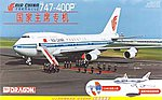 Air China 747-400P -- Plastic Model Airplane Kit -- 1/144 Scale -- #14701