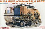 Mule with 106mm Recoilless & Crew -- Plastic Model Military Vehicle -- 1/35 Scale -- #3315