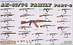 AK-47/74 Family Part 2 -- Plastic Model Military Weapons Kit -- 1/35 Scale -- #3805
