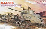 M4A3E8 Thunderbolt VII Tank -- Plastic Model Military Vehicle Kit -- 1/35 Scale -- #6183