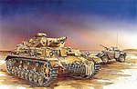 Pz.Kpfw.IV Ausf.E 3 'n 1 -- Plastic Model Tank Kit -- 1/35 Scale -- #6264