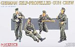 German Self-Propelled Gun Crew (4) -- Plastic Model Military Figure -- 1/35 Scale -- #6367