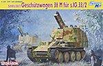 SdKfz 138/1 Geschutzwagen 38M Tank w/sIG33/2 Gun -- Plastic Model Tank Kit -- 1/35 Scale -- #6429